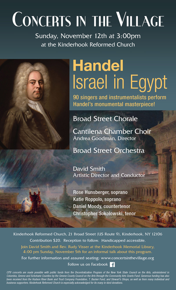 Poster for Israel in Egypt
